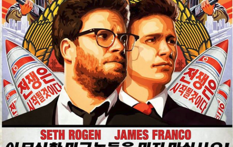 The Interview: Just or Unjust?